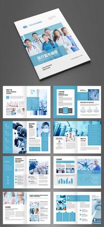 简约蓝色医疗服务画册设计模板