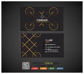 科技感时尚公司名片设计模板