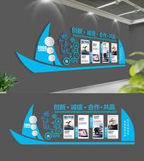 蓝色扬帆启航企业文化墙