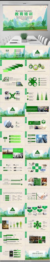 绿色水墨教育培训PPT模板