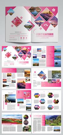 旅行社宣传画册设计