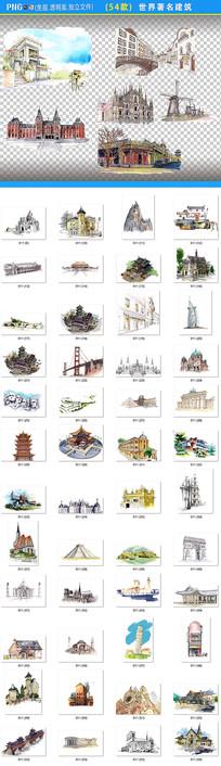 欧洲游著名建筑 png素材