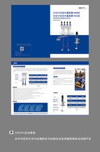 器械设备折页工业计量产品折页