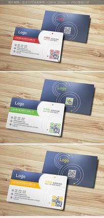 企业名片个人名片设计PSD