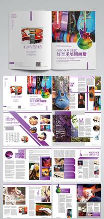时尚创意音乐培训宣传画册