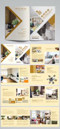 时尚风装修装饰手册