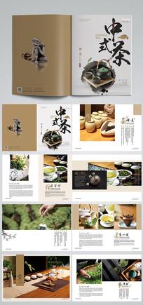水墨简约中国风茶画册