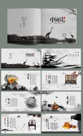 唯美中国风企业文化画册