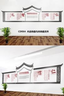 校园儒家文化墙CDR文件
