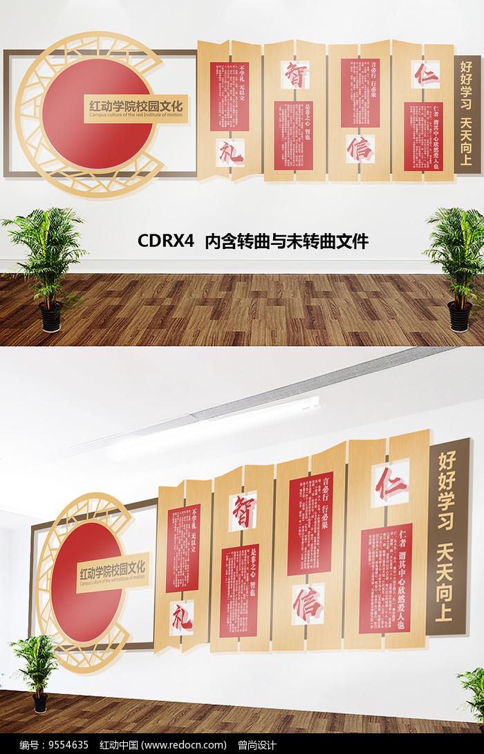 校园文化墙CDR雕刻文件
