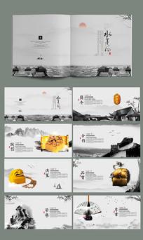 整套水墨风企业文化手册