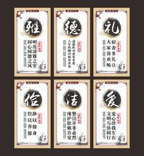 中国风宿舍文化标语展板