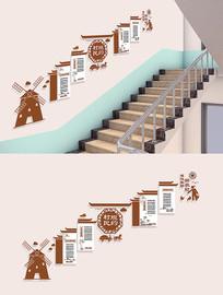 中式村规民约楼梯文化墙