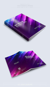 紫色温馨封面素材模板