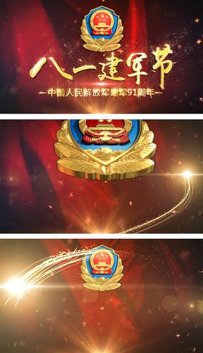 八一建军节党政片头标题模板