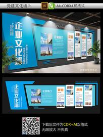 大气蓝色通用企业文化墙设计 CDR