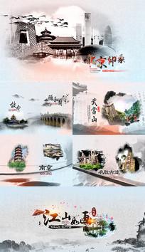 大气水墨中国印象片头AE模板
