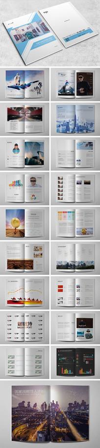 发展中国家研究博士项目画册
