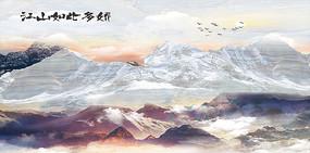 高端中国风江山如画电视背景墙