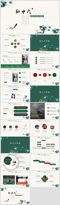古风古典古韵中国风PPT模板