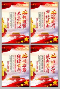 红色大气中国风党建文化展板
