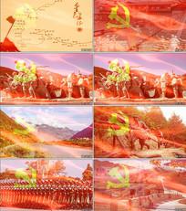 红色革命金色长征舞台背景视频