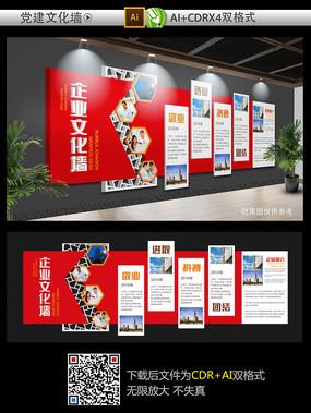 红色经典大气企业文化墙 CDR