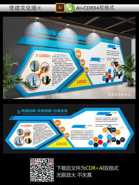 经典企业文化墙设计模板 CDR