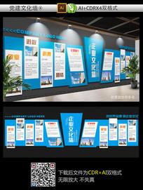 精品大气企业文化墙设计 CDR