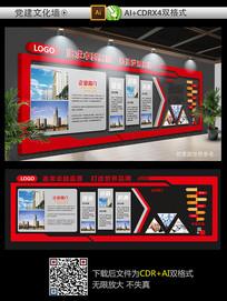 精品企业立体文化墙设计