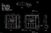 酒柜CAD设计尺寸图 CAD