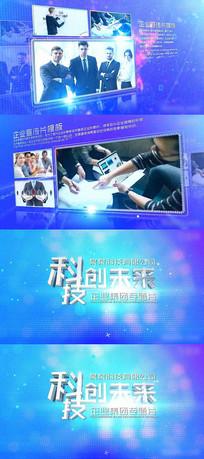 科技创未来企业宣传片头