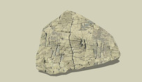 米黄色岩石