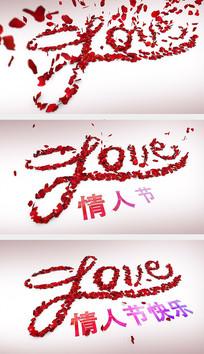 情人节Love片头AE模板