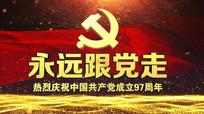 七一建党节党政党建片头片花