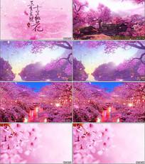 《三生三世十里桃花》配乐视频