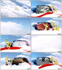 水墨中国风建军节党政相册模板