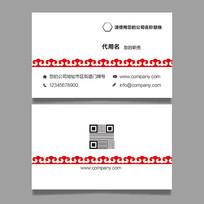 文化中国风名片AI矢量
