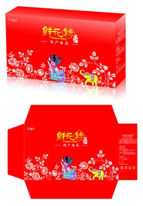 鲜花饼包装盒模板