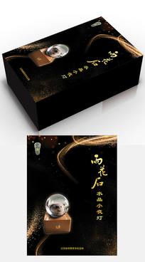 雨花石夜灯包装盒 AI