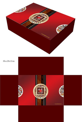 雨花石夜灯包装盒 PSD