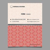 中国古文化名片AI矢量