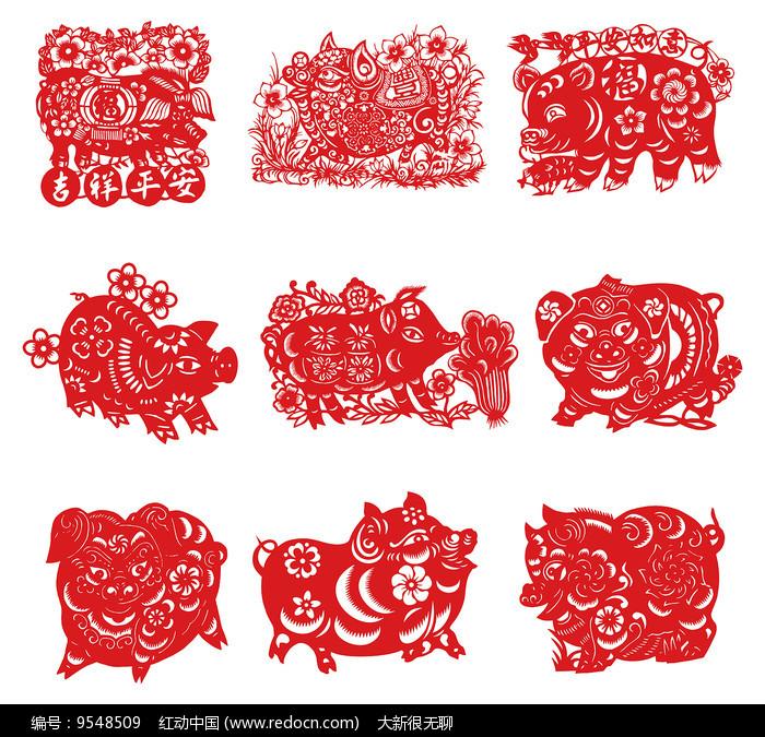 猪年剪纸窗花生肖剪纸猪剪纸图片