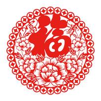 春节福字剪纸窗花新年剪纸