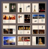 佛教文化元素画册