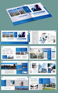 企业商蓝色风格务宣传画册