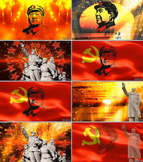 太阳最红毛主席最亲背景视频