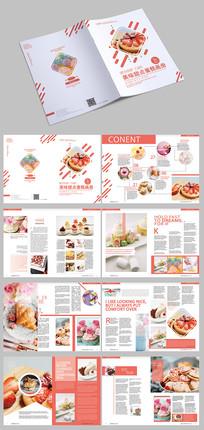 甜品店甜点蛋糕画册