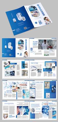 医院医疗科技画册