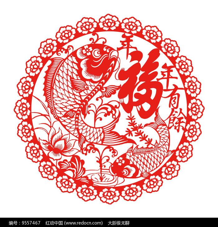 素材描述:红动网提供春节精品原创素材下载,您当前访问作品主题是中国传统福字剪纸图案窗花,编号是9557467,文件格式是AI,请使用Illustrator CC及以上版本打开文件,您下载的是一个压缩包文件,请解压后再使用设计软件打开,色彩模式是RGB, 分辨率是72dpi(像素/英寸),成品尺寸是500x500毫米,素材大小 是1.
